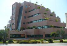 Photo of Banco de Occidente: En línea, teléfonos y horarios