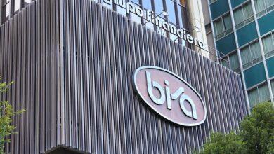Banco BISA ≫ Trabaja con nostros y sucursales
