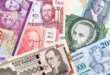 Photo of Banco Continental SAECA: Sucursales y horario