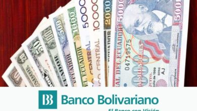 Photo of Banco Bolivariano | 24online